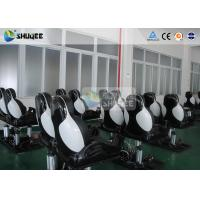 China Fiber Glass 7D Movie Theater With Luxury Leather Dynamic Motion Chair wholesale