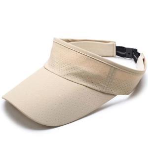 China Elasticity 60cm Sunbonnet Sun Visor Cap Pith Helmet wholesale