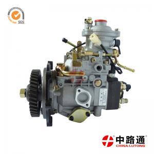 China Zexel Diesel Injection Pump Nj-Ve4/11f1900L005 for Jmc, Gmc wholesale
