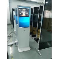 China RK3288 300nits 27in Payment Touch Screen Kiosk Pharmacy Ordering wholesale