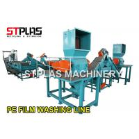 China PE PP Films Plastic Recycling Washing Line PLC Control With Film Squeezer Machine wholesale