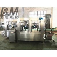 China Automatic Carbonated Drink Bottle Filling Machine wholesale