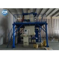 Semi - Automatic Double Shaft Paddle Mixer Premixed Dry Mortar Sturdy Structure