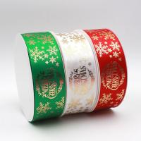 China Green / Red / White Decorative Fabric Ribbon Grosgrain Type Single / Double Face wholesale