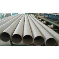 China Cold Drawn Super Duplex Stainless Steel Pipe UNS S32750 / S32760 For Petroleum wholesale
