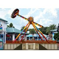 China Adult Big Outdoor Pendulum Amusement Ride With Colorful LED Lights For Theme Park wholesale