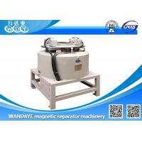 China Automatic High Intensity Magnetic Separator Machine With 30000 Gauss wholesale