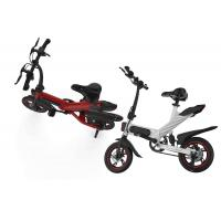 China Pure Electric Intelligent Folding Road Bike Short Charging Time For Travel wholesale