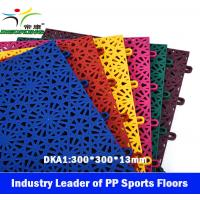 China Roller Skating Rink PP Flooring , Resilient PP sport court tiles, high quality competitive prices wholesale
