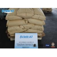 China Oily Waste Water Treatment Anionic Polyacrylamide MSDS Used in Dissolved Air Flotation wholesale