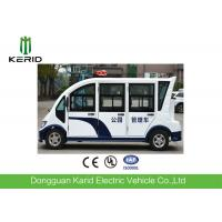 Buy cheap Full Enclosed Passenger Cabin Design 8seats Electric Utility Vehicle Patrol Cart from wholesalers
