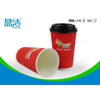 China Logo Design Hot Drink Paper Cups 500ml With White / Black Lids Available wholesale