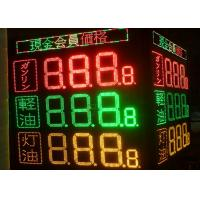 China Double side Gas Price led sign board 8888 For Petro / Gas Station wholesale