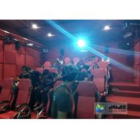 China Durable 5D Cinema System In Shopping Mall / Electronic 5D Motion Control System wholesale