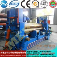China W11C-40X18000 Marine three-roller hydraulic plate bending machine, pressure head plate rolling machines on sale
