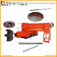 Solid Clay Brick: JKB45 Full Automatic Red Solid Hollow Clay Brick Making