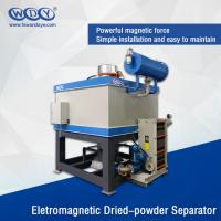 China 1000mm Magnetic Separator Machine 200 Tons , 380VAC Magnetic Separator For Grinder wholesale