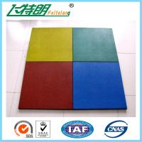 China Childrens Safety Protecting Rubber Mat For Playground of 500 x 500 x 25 cm wholesale