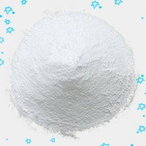 China Natural Nootropic Supplements Piracetam API Cas 7491-74-9 99% High Content wholesale