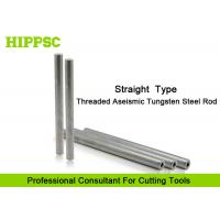 China Straight Solid Tungsten Carbide Rod Screw Hole For Cutter Head wholesale