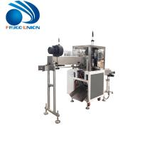 China Plastic PP PE Pet Bottle Cutter Machine Neck Mouth Fully Automatic Cutting on sale