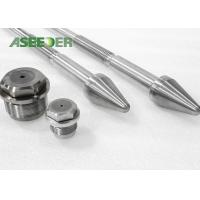 China Tungsten Carbide Choke Bean To Prevent The Damages Long Service Life wholesale