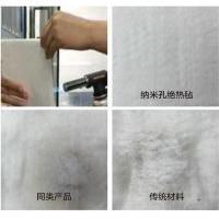 China High Temperature Insulation Materials Lower Heat Dissipation Area For Shallow Layout wholesale