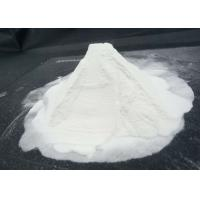 Buy cheap White Powder EINECS: 259-224-4 Matt Hardener Use For Pure Epoxy And Hybid Type Indoor Powder Coatings from wholesalers