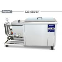 China Limplus Oil Fiteration Industrial Ultrasonic Cleaner With Water Recycle System wholesale