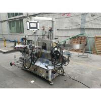Buy cheap Full Automatic Adhesive Double Side Bottle Labeling Machine With Coder from wholesalers