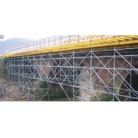 China adjustable column concrete slab formwork for construction of multi-story slabs wholesale