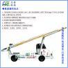 Buy cheap Conveyor Belt Vehicle With Diesel Engine , 30 M / Min Speed , 70 - 75 Cm Width from wholesalers