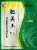 China GMP-Liver Guard-Animal Health Products wholesale