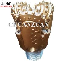 China 3NZ Nozzle Water Well Drill Bit / Tricone Rock Bit Oil Gas Drilling Equipment wholesale