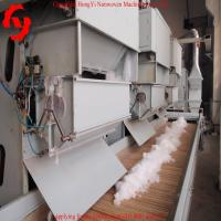 China 1300 Electrical Weighing Bale Opener Machine For PU Leather Substrate Making CE / ISO9001 wholesale