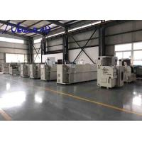 China Intelligent Ultramicro Mag Enameling Machine , Flat Wire Copper Wire Manufacturing Machine wholesale
