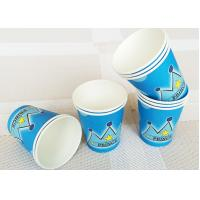 China Custom Disposable Espresso Cups / Insulated Takeaway Coffee Cups With Lids wholesale
