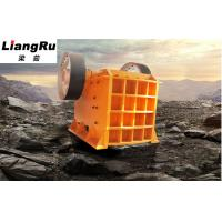 Buy cheap Stone Jaw Crusher Machine / Small Rock Crusher For Mining Metallurgy Industry from wholesalers
