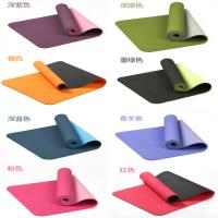 China Outdoor Indoor Rubber Sports Flooring , TPE Yoga Sport Mat OEM Service wholesale
