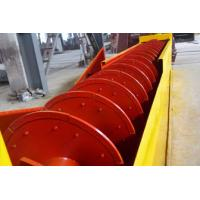 China Industrial Sand Washing machine for hot sale on sale