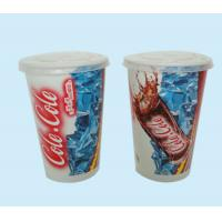 China Custom disposable paper cup / paper cup cola coca cold beverage paper cup with lid on sale