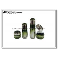 China Ink Green Empty Makeup Containers Lotion Plastic Cosmetic Containers With Lids wholesale
