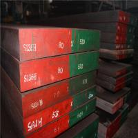 China 1.2083 / 420 / S136 / SUS420J2 / 4Cr13 Tool Steel Flat Bar For Corrosion - Resistant Die wholesale