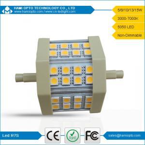 China LED R7S 5W 3000-6500K household saving lamp wholesale