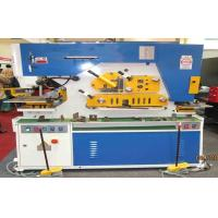 China Hydraulic punch & shear Ironworker Machine , Light Pole Machine cutting 25mm Max wholesale