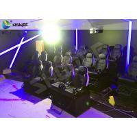 China Custom Size 7D Movie Theater With Flat And Curve Screen Ultra HD Projectors wholesale