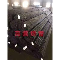 China HFW Astm A53 Grade B Erw Pipe Black / Silver White Color Electric Resistance on sale