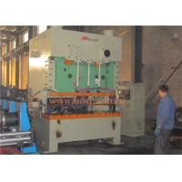 China Farm Corrugated Steel Silo Roll Forming Machine 1.7mm-7.0mm Full Automatic wholesale