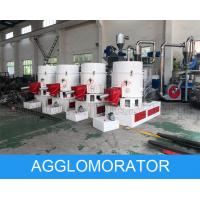 China ISO Plastic Densifier Machine Pe Film Pp Woven Bag Agglomeration Machine wholesale