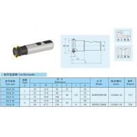 China Straight Shank / Flat Cut Shank Indexable Milling Cutter For Milling Quenching wholesale
